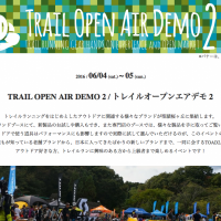 TRAIL OPEN AIR DEMO