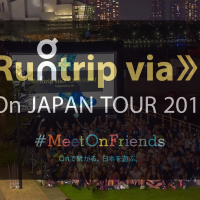 日本全国のOnユーザー注目!「Runtrip via On JAPAN TOUR 2019」
